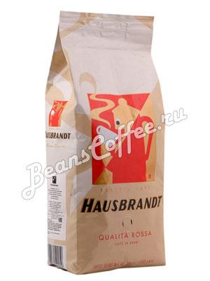 Кофе Hausbrandt в зернах Rossa 1 кг