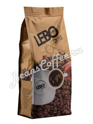 Кофе Lebo в зернах Экстра 500 гр