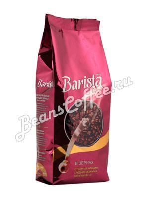 Кофе Barista в зернах Mio 250 гр