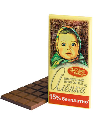 Шоколад Красный Октябрь Аленка 200 гр