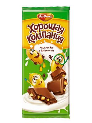 Кондитерская плитка Рот Фронт Хорошая компания молочная с арахисом 80 гр