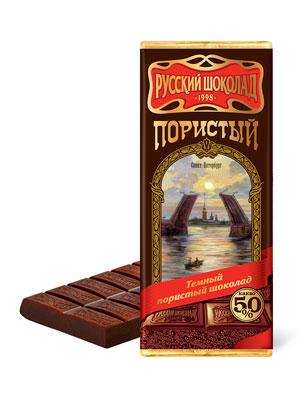 Шоколад Русский шоколад Темный пористый 90 гр