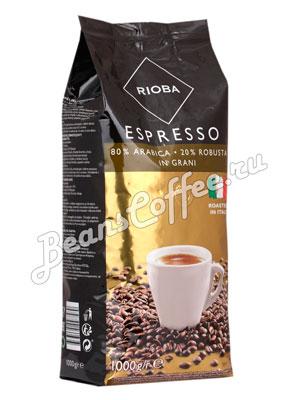 Кофе Rioba в зернах Espresso (Gold)