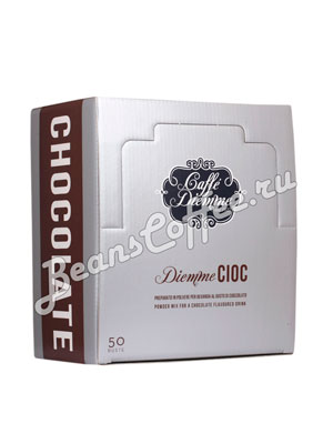 Горячий Шоколад Diemme Classic 50 шт по 25 гр