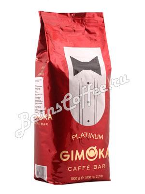 Кофе Gimoka в зернах Platinum 1 кг