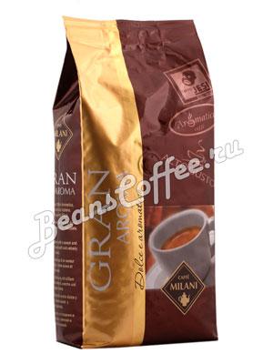 Кофе Milani в зернах Gran Aroma 1 кг