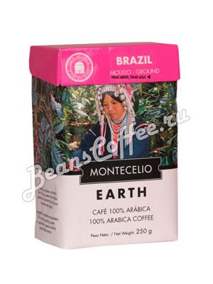 Кофе Montecelio Brasil молотый 250 гр