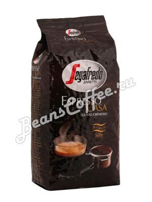 Кофе Segafredo в зернах Espresso Casa 500 гр