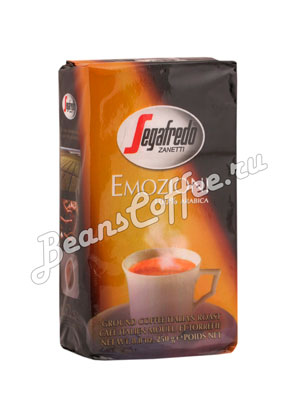 Кофе Segafredo молотый Emozioni 250 гр