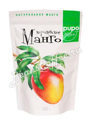 Королевский манго Pupo 200 гр в.у