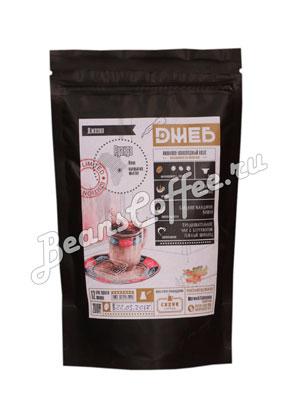 Кофе в зернах Rwanda Coco для джезвы 200 гр