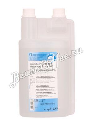 Чистящее средство Neodisher Alka 500 Моющее средство для капучинатора 1 л