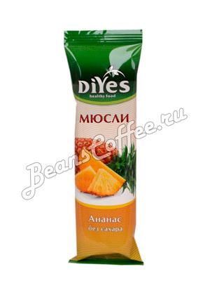 Мюсли Diyes Ананас без сахара