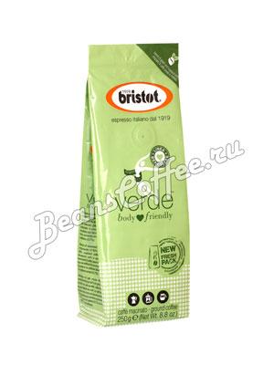 Кофе Bristot молотый Verde 250 гр