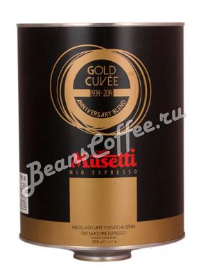 Кофе Musetti в зернах Gold Cuvee 2 кг