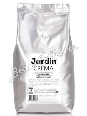 Кофе Jardin в зернах Crema
