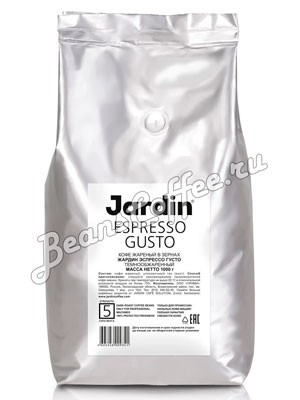 Кофе Jardin в зернах Espresso Gusto