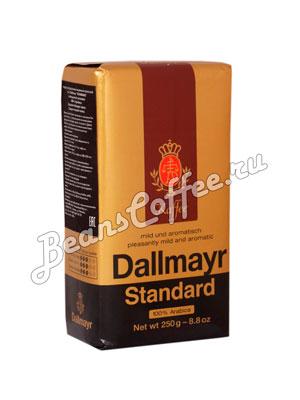 Кофе Dallmayr молотый Standard  250 гр
