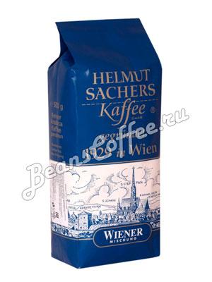 Кофе Helmut Sachers в зернах Венский 500 гр