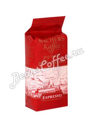 Кофе Helmut Sachers в зернах Espresso