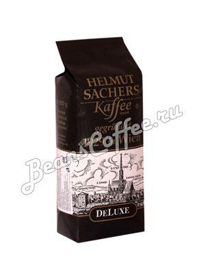 Кофе Helmut Sacher в зернах De Luxe