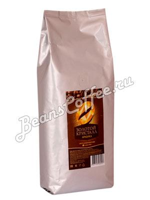 Кофе Золотой Кристалл в зернах Арабика 900 гр