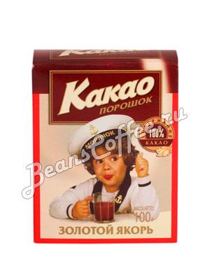 Какао Золотой Якорь 100 гр