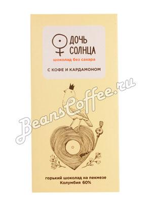 Бритарев шоколад на пекмезе Дочь Солнца с кофе и кардамоном