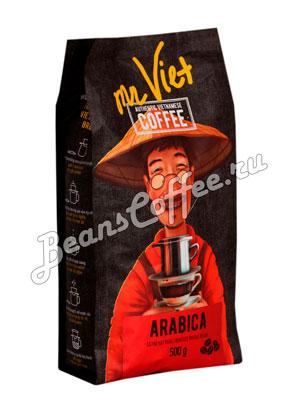 Кофе Mr Viet в зернах Арабика 500 гр