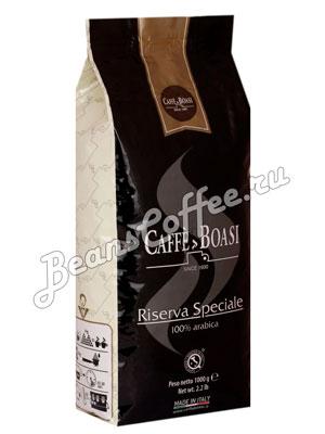 Кофе Boasi в зернах Riserva Speciale