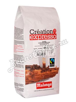 Кофе Malongo в зернах Costa Rica