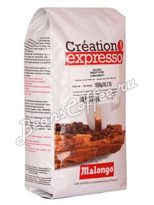Кофе Malongo в зернах Colombia Maragogype
