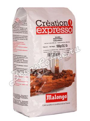 Кофе Malongo в зернах Nicaragua Maragogype
