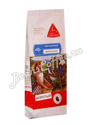 Кофе Amado молотый Эфиопия Харар 200 гр