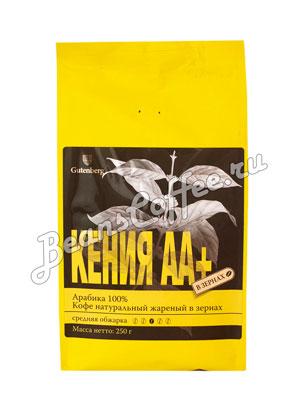 Кофе Gutenberg в зернах Кения АА