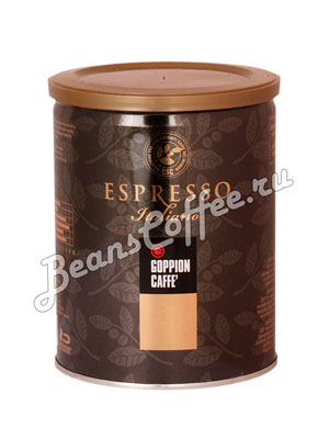 Кофе Goppion Caffe молотый Espresso Italiano 250 гр