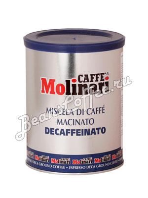 Кофе Molinari молотый Decaffeinato 250 гр