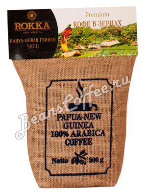 Кофе Rokka в зернах Папуа-Новая Гвинея 500 гр
