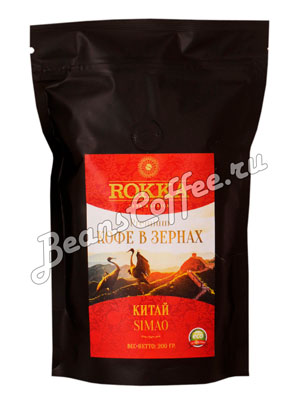 Кофе Rokka в зернах Китай 200 гр