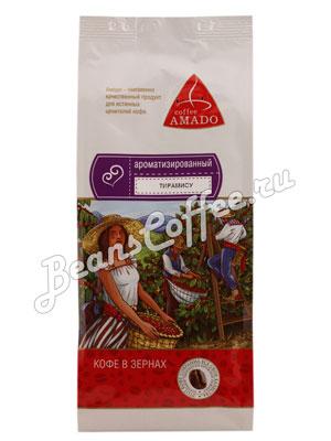 Кофе Amado в зернах Тирамису 200 гр