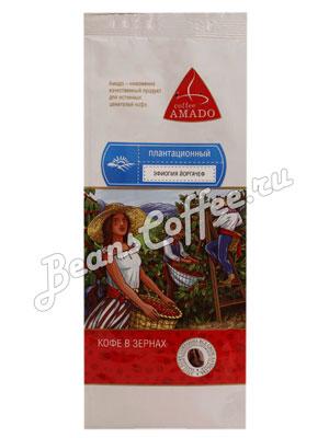 Кофе Amado в зернах Эфиопия Yirgachefe 200 гр