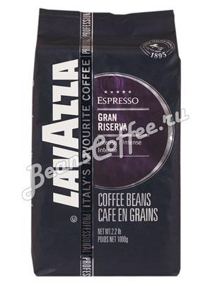 Кофе Lavazza в зернах Gran Riserva 1 кг в.у.