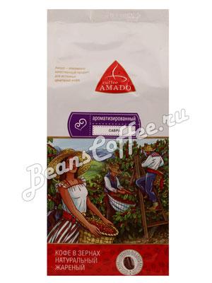 Кофе Amado в зернах Сабра 500 гр