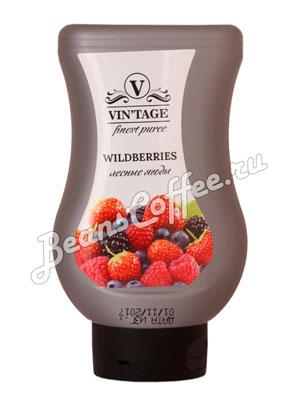 Фруктовое пюре Vintage Лесные ягоды 650 гр