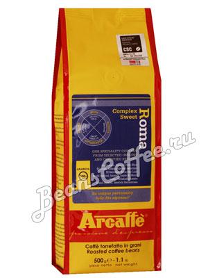 Кофе Arcaffe (Аркаффе) в зернах Roma 500 гр