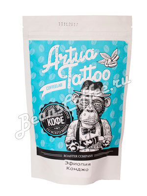 Кофе Artua Tattoo Coffeelab Эфиопия Конджо в зернах 250 гр