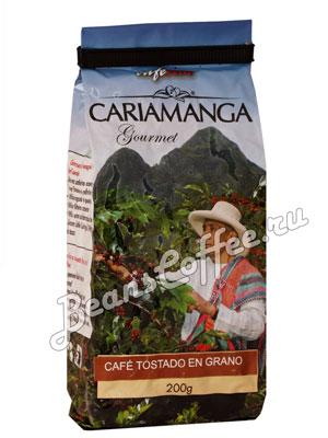 Кофе в зернах Cafecom Cariamanga Gourmet