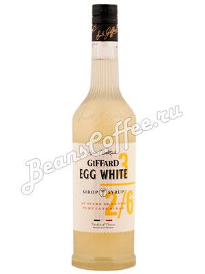Сироп Giffard Яичный белок 0.7 л