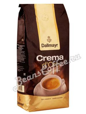 Кофе Dallmayr в зернах  Crema d