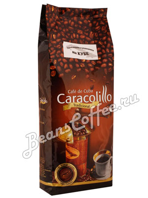 Кофе в зернах Caracolillo (Караколийо)